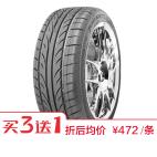 朝阳轮胎 SA57 225/50R17 98W XL Chaoyang