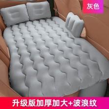 乔氏 车载充气床汽车后排睡床旅行床垫轿车睡垫后座气垫床车内睡觉床【波浪纹+侧挡 灰色】