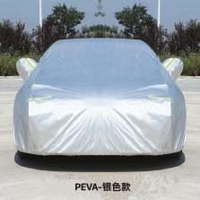 卡冰莉PEVA银色款车衣车罩防晒防雨隔热专用加厚四季通用汽车车衣