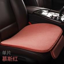 卡客汽车座垫单片颗粒绒坐垫ins网红日式名爵ZS远景X1X3X6缤越博越马自达CX-5【慕斯红 单座】