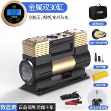 尤利特 车载充气泵 双30缸高压快递充气泵 数显预设自动充停款YD-382S