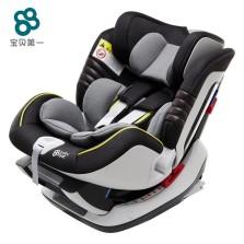 宝贝第一 太空城堡系列  0-6岁 isofix 汽车儿童安全座椅【紫金黑】
