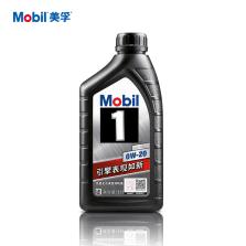 【正品授权】美孚/Mobil 美孚1号 全新经典系列 全合成发动机油 0W-20 SN PLUS 1L