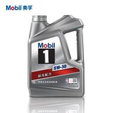 【正品授权】美孚/Mobil 美孚1号全合成机油 5W-30 SN级(4L装)