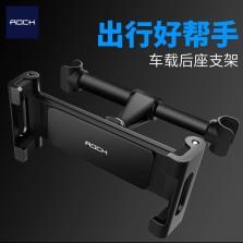 ROCK车载手机架ipad平板通用型卡扣式多功能汽车头枕后排后座支架 黑色
