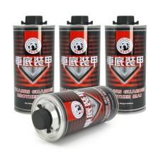 梅氏兄弟汽车底盘装甲 隔音降噪减震胶地盘保护剂防锈漆施工 8L(4瓶橡胶)