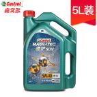 【品牌直供】嘉实多/Castrol MAGNATEC 磁护SUV 全合成机油 SN 5W-40 (5L装)