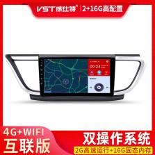 威仕特 别克昂科威/昂科拉/GL6/GL8/君威/君越/凯越/威朗/新君威/新英朗/英朗GT 智能语音 高德地图 4G大屏智能车机导航