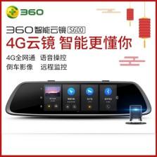 360行车记录仪 S600单镜头新款智能后视镜导航语音声控云电子狗 标配