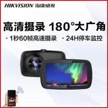 海康威视行车记录仪C4高清夜视180大广角标配