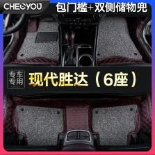 车丽友 现代胜达(6座)专用全包围包门槛绗绣脚垫【黑色杭绣(红线版)+灰色丝圈】