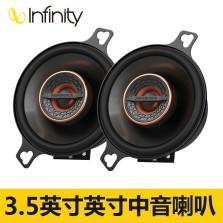 美国 燕飞利仕(Infinity)哈曼汽车音响改装REF-3022cfx中音3.5英寸同轴喇叭车载音响扬声器(3.5英寸同轴喇叭)