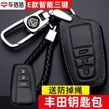 车猪猪 适用丰田卡罗拉雷凌凯美瑞RV4汉兰达亚洲龙CHR荣放致享C款智能三键-黑色钥匙包 根据钥匙选择款式