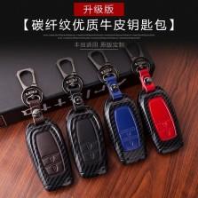 丰田碳纤壳钥匙包带扣带盒子 toyota