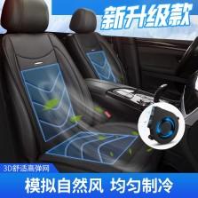 乔氏 通风坐垫汽车座垫夏季凉垫【单片 冰镇黑 12V】