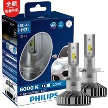 飞利浦/PHILIPS XU极昼光 汽车LED大灯 改装替换 H7 6000K 一对装 白光