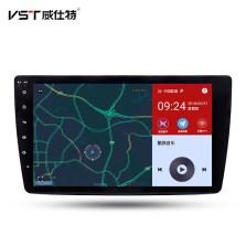 威仕特 宝骏/起亚/传祺/长安/三菱/五菱/奇瑞 智能语音 高德地图 4G大屏智能车机导航