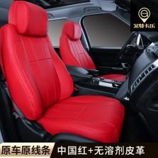 艾特卡乐/@color 特斯拉 models 专用五坐版汽车座垫【360软包系列】【原车原线条系列-中国红】
