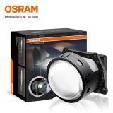 【免费安装】德国照明专家OSRAM欧司朗LED灯光升级改装套装 6000K亮白光 远近一体双光透镜 一对装