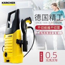 卡赫/KARCHER 德国卡赫自动便携洗车机高压水泵220V家用德国凯驰集团洗车机【Kpromo16-标配】