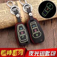 福特专车专用夜光手缝钥匙包带扣带盒子福克斯折叠,翼博,嘉年华  新蒙迪欧 福睿斯 福特福克斯金牛座林肯