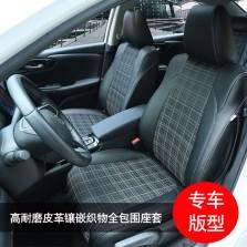 旷虎 专车专用全包围座垫四季通用皮革面料座套【黑色格子】