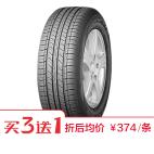耐克森轮胎 CP672 225/50R17 94V Nexen