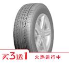 回力轮胎 R29 185/55R15 82H Warrior