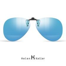 海伦凯勒墨镜夹片偏光驾驶近视太阳镜夹片开车挂片  805C10冰蓝镀膜