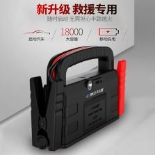 卡儿酷 汽车应急启动电源12V车载多功能电瓶启动器 18000毫安 E-Power-63B 电蝎子