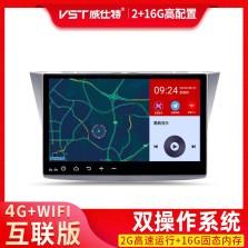 威仕特 哈弗H2/H5/H6/M6 智能语音 高德地图 4G大屏智能车机导航