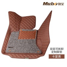 Mubo牧宝 全包围丝圈双层汽车脚垫专车专用【卡宴黄五座】