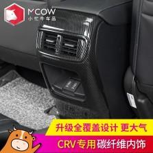 小忙牛 本田crv专车专用 方向盘(按键)亮片/高配/碳纤维纹2件装ld