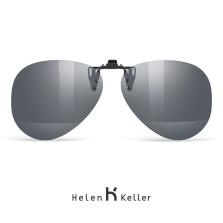 海伦凯勒墨镜夹片偏光驾驶近视太阳镜夹片开车挂片 805C5水银膜