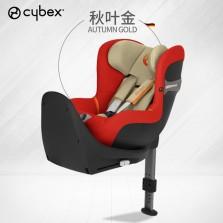 德国 cybex/赛百适  汽车儿童安全座椅sirona S 0-4岁 360度旋转 秋叶金