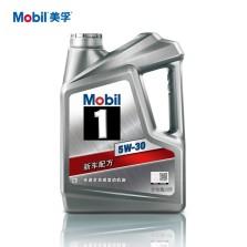 【正品授权】美孚/Mobil 美孚1号全合成机油 5W-30 SN PLUS(4L装)