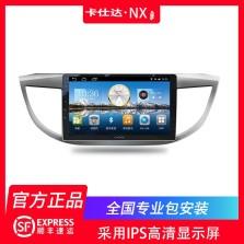 卡仕达 NX系列大屏智能车机导航语音声控手机蓝牙  wifi版+(1+16G)内存