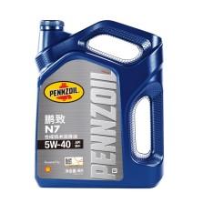 壳牌鹏致/PENNZOIL N7 高级合成技术润滑油 5W-40 SN PLUS 4L 5W-40