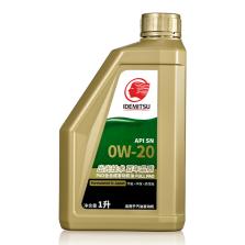 【日系母乳】百年出光/IDEMITSU PAO全合成发动机油 节能环保 SN 0W-20 1L