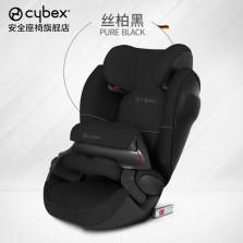 德国 cybex/赛百适 汽车儿童安全座椅 pallas M-fix SL 9月-12岁isofix接口 星辰黑