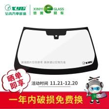 信义 广汽乘用车-GS4 前挡普通玻璃更换【包安装】