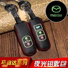 马自达专车专用夜光手缝钥匙包带扣带盒子马2,马3,马5,马6,CX-5 M6,劲翔,睿翼,阿特滋.昂克赛拉 马3星骋,马5 MX-5,马6睿翼,CX-7