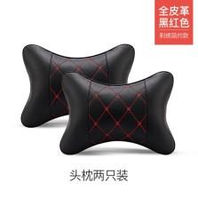 2只装 乔氏汽车札米头枕车用座椅护颈椎靠枕头 全皮革 刺绣简约款头枕单个 黑红色