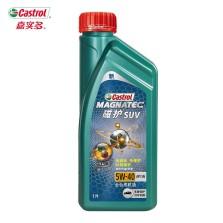 【品牌直供】嘉实多/Castrol MAGNATEC 磁护SUV 全合成机油 SN 5W-40 (1L装)