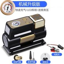 尤利特 车载充气泵 高压直驱快速充气泵 机械指针款 YD-380