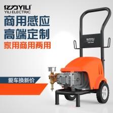 亿力高压洗车机商用神器220v全自动清洗机自助洗车器刷车水泵水枪