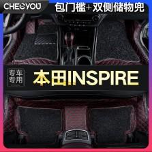 车丽友 本田INSPIRE专用全包围包门槛绗绣脚垫【黑色杭绣(红线版)+黑色丝圈】