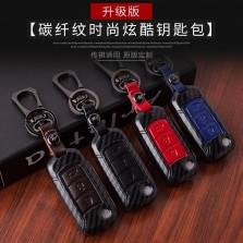 传祺碳纤壳钥匙包带扣带盒子传祺 智能GA8 , trumpchi