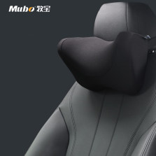 Mubo牧宝 记忆棉填充元宝舒适款头枕【黑色】