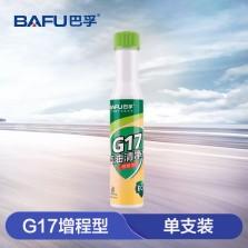 巴孚G17 汽油添加剂燃油添加剂节油宝除积碳清洗剂 ECO增程型【68ml*1瓶】